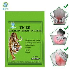 Image 1 - KONGDY צוואר כאב הקלה תיקון 20 חתיכות = 2 שקיות חם Capsicum 7*10 CM רפואי משותף דלקת פרקים רגל כאב טיח הקלת