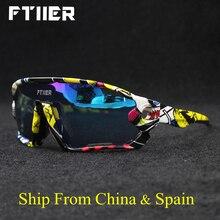 Ftiier Ультралегкие спортивные поляризованные солнцезащитные очки, очки для велосипеда, очки для мужчин и женщин, УФ очки для езды на велосипеде, вождения, отдыха