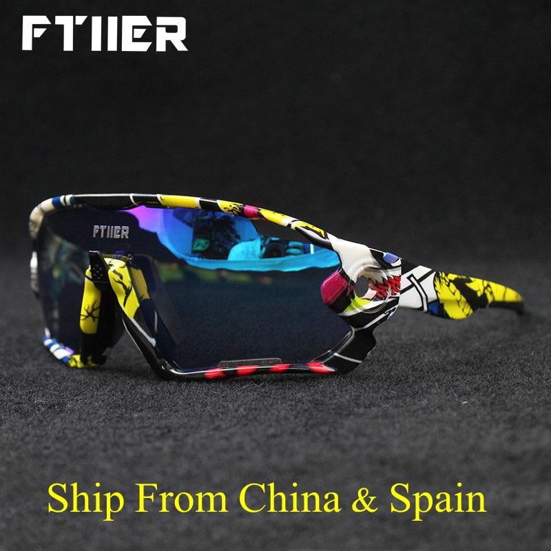 Ftiier Ultralight  Sports Polarized Sunglasses Bike Bicycle Glasses Men Women UV Glasses Cycling Riding Driving Leisure