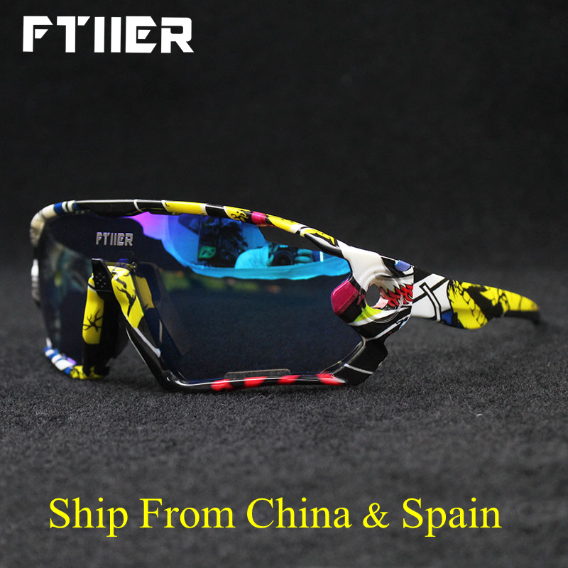 Ftiier Ultralight Sports Polarized Sunglasses Bike Bicycle Glasses Men Women UV Glasses Cycling Riding Driving Leisure