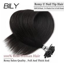BILY Black Brown Color Nail U Tip Hair Human Hair Keratin Brazilian Fusion Hair Extension Tips 16
