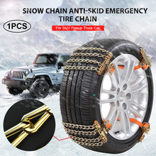 1PC Car Tire Snow Chains Winter Snow Tire Chains Mud Tyre Anti-Skid Belts Emergency Driving Belts On Wheels Snow Chains