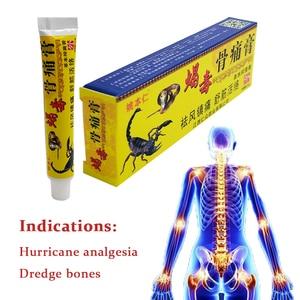 Image 2 - Scorpion Venom Analgesic Cream Rheumatism Arthritis Ointment,Muscle Sprain Knee Waist Pain,Back Shoulder Orthopaedic special 25g