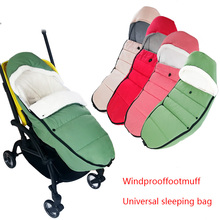Baby Carriage Winter Sleeping Bag Windproof Cover Bilateral Zipper For Bugaboo 90% Stroller Warm Footmuff Accessories