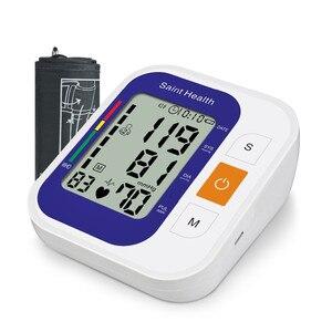 Image 3 - Saint Health Автоматический цифровой верхний монитор артериального давления на руку пульсометр измеритель пульса тонометр Сфигмоманометры пульсометр