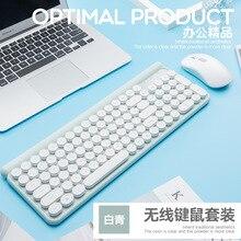 Кросс-граница для былых ходунков LK008 клавиатура металлическая подсветка игровая клавиатура кафе интернет кафе Amazon AliExpress