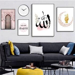 Image 1 - Moslim Poster Islamitische Wall Art Canvas Posters Roze Quotes Bloem Art Schilderij Muur Foto Moderne Moskee Minimalistische Home Decor