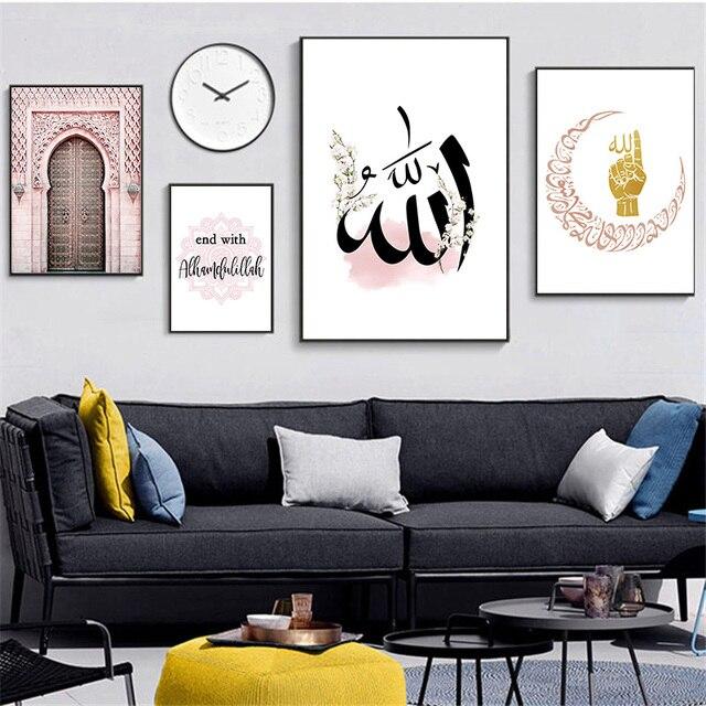 مسلم المشارك الإسلامية جدار الفن قماش الملصقات الوردي Quotes زهرة الفن اللوحة جدار صور الحديثة مسجد الحد الأدنى ديكور المنزل
