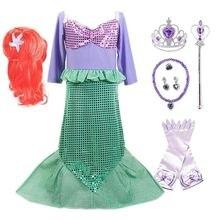 Платье принцессы с русалочкой для девочек; Детские вечерние