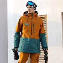Running river Бренд Новая Зимняя Тёплая Мужская Куртка Для Сноуборда