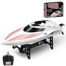 Скоростная лодка на радиоуправлении скоростная с водяным охлаждением
