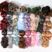 DBS Bjd Wig Reborn Girls Color of Toy Gifts Fortune Days Multiple-Styles High-Quality