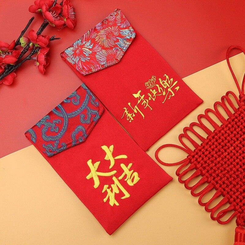 Chinese Nieuwe Jaar Rode Envelop Vullen In Geld Chinese Traditie Hongbao Gift Aanwezig Bruiloft Doek Rode Envelope1 - 5