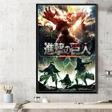 Японское аниме атака на титанов алмазная живопись полноразмерная
