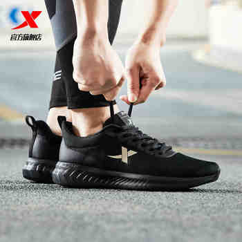 Xtep X-FLOW Men Shoes Breathable Running Mesh Sports Lightweight Casual 880119115063