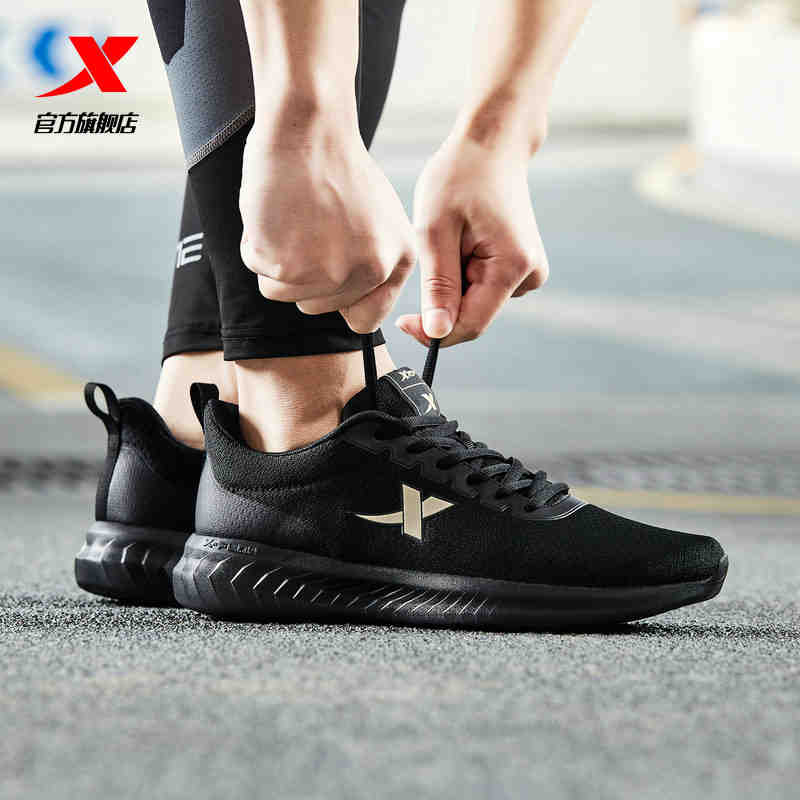 Xtep X-FLOW Men Shoes Breathable Running Shoes Mesh Sports Shoes Lightweight Casual Shoes 880119115063