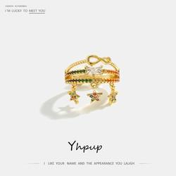 Yhpup osobowość moda 8 łuk gwiezdny frędzel geometryczny pierścień tęczy kolorowe europa i ameryka wykwintne luksusowe pierścionki z cyrkoniami