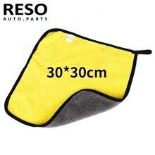 Полотенце для мытья автомобиля RESO, сушилка из микрофибры, 30 х30 см