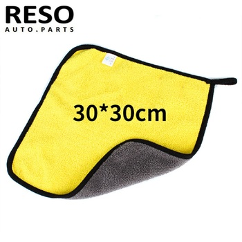 RESO--Microfiber Car Wash Towel Car Care Cloth Detailing Car Cleaning Drying Cloth 30x30 CM image