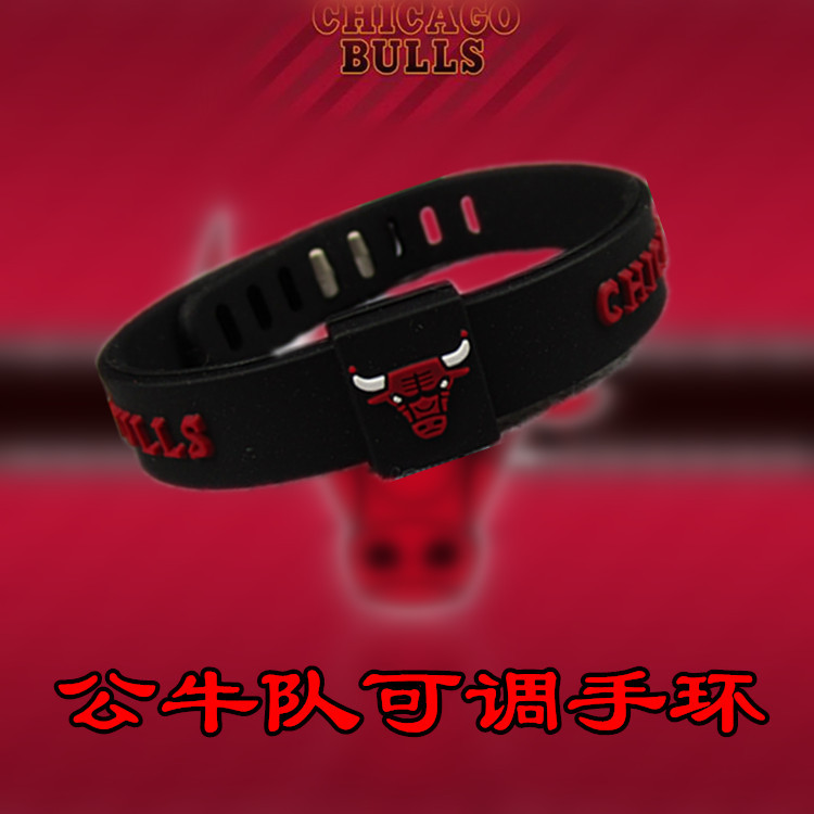 NBA Basketball Team Bulls Thick Adjustable Wrist Strap Knight Warriors Green Army Clippers Thunder Heat Bracelet