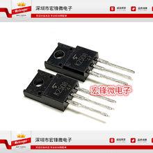 100% Original Novo Em Stock 2SK2508 K2508 NPN13A250V A-220 (5 pçs/lote)