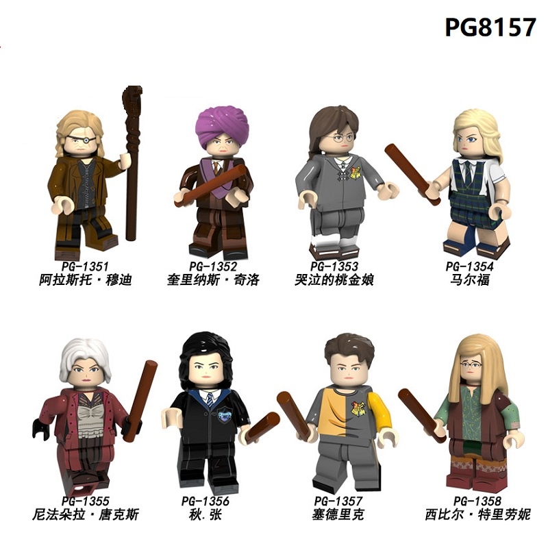 Single Sale Building Blocks Harry Alastor Moody Quirinus Quirrell Moaning Myrtle Malfoy Cedric Figures Toys For Children PG8157