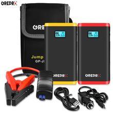 Batteria ricaricabile per Auto 12V batteria Booster per Auto 500A batteria di avviamento per Auto batteria di avviamento di emergenza per veicoli batteria di alimentazione automatica Buster
