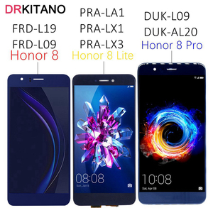 """Image 1 - 5.7""""For Huawei Honor 8 Pro LCD Display Touch Screen DUK L09 For Honor 8 Lite Display 8Pro PRA LA1 LX1 LX3 FRD L09 L19 LCD Screen"""