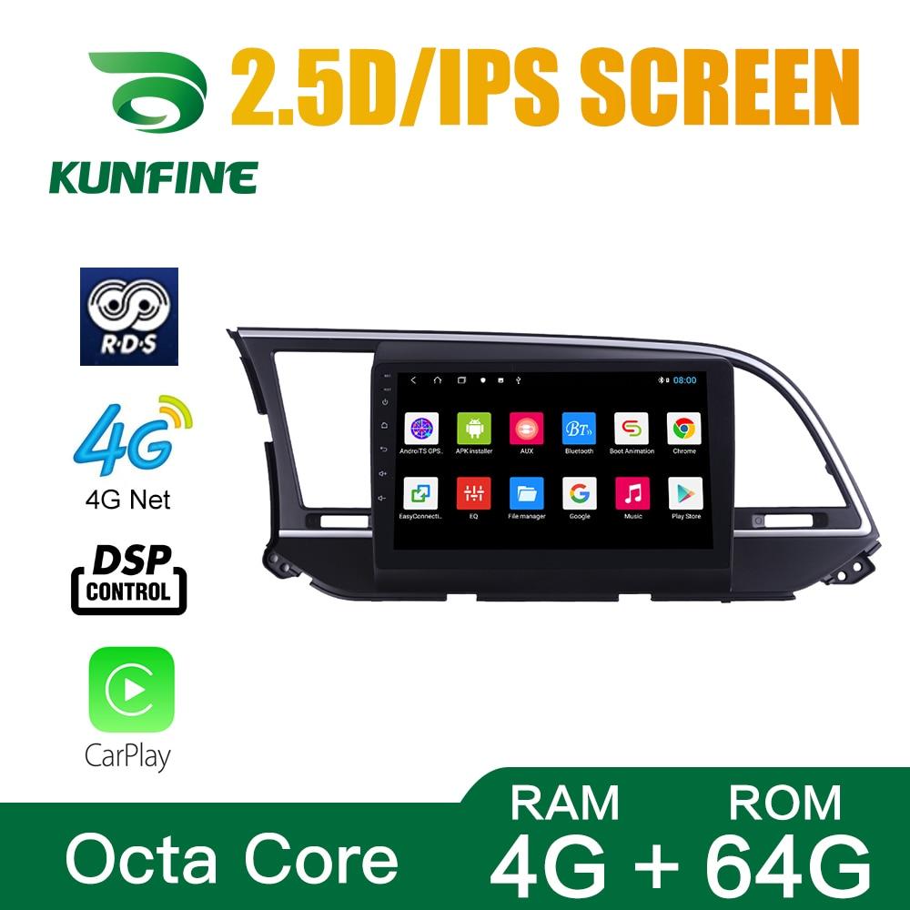 Android Car DVD GPS Navigation Multimedia Player Car Stereo For Hyundai Elantra 2016 Radio Headunit (12rt)