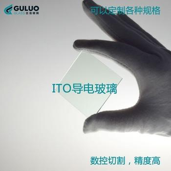 Laboratory Electrochemistry Conductive Glass Sheet 7 Euro 20*20*0.55mm