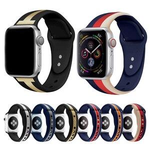 Полосатый ремешок для Apple Watch 38 мм 42 мм iWatch ремешок 44 мм 40 мм спортивный силиконовый ремень браслет Apple watch 5 4 3 2 аксессуары