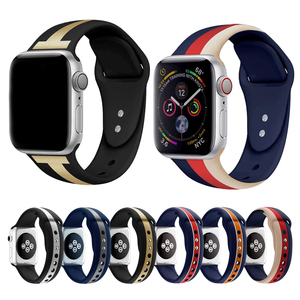 Striped Strap For Apple Watch band 38mm