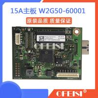 Original LaserJet W2G50 60001 Formatter Board For HP LaserJe M15W 15W 15A Mainboard On Sale|Printer Parts|   -