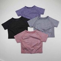 Однотонная бесшовная Женская рубашка для йоги, фитнеса, укороченный топ с коротким рукавом, топы для тренировок, спортивная одежда, футболк...