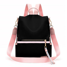 High Quality Waterproof Oxford Women Backpack