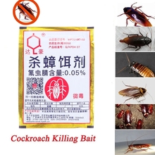 Powerful Effective Killer Cockroach Powder Bait Special Insecticide Bug Beetle Garden Supply Insect Reject Pest Control