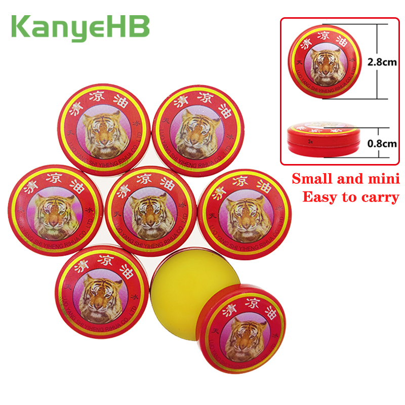 5pcs Small Mini Cool Cream Red Tiger Balm Pain Relief Ointment For Cold Headache Dizziness Muscle Rub Aches Oil Medical Plaster