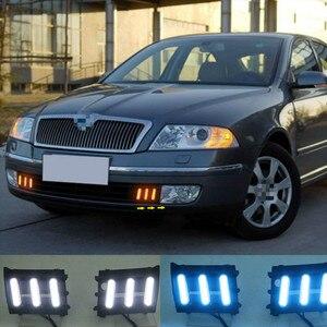 2 шт./компл., для Skoda Octavia A5 2007 2008 2009, водонепроницаемый, для дневного света, автомобильный Стайлинг, дневные ходовые огни, Светодиодные ДХО