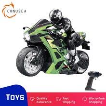 Toys Moto Stunt Drift Remote-Control Rc Racing Child Mini for Kids 1:8 Car Rc-Car-Boy