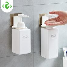 Ściany prysznic do montażu żel pod butelka na szampon uchwyt wiszący silny bezszwowy hak odkażacz do rąk wieszak akcesoria GUANYAO tanie tanio Pojedyncze Wall Mounted Type JX-WD02