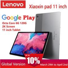 A segunda mão global firmware lenovo xiaoxin almofada snapdragon 662 octa-core 6gb ram 128gb rom 11 polegadas 2000*1200 7700mah android 10