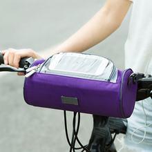 Большие велосипедные сумки на руль передняя трубка водонепроницаемый