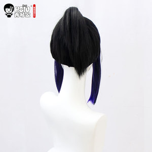 Image 4 - HSIU Kochou Shinobu Anime Cosplay Costume Wig Demon Slayer: Kimetsu no Yaiba Kimono Uniforms Cloak Halloween Gradient hair wig.
