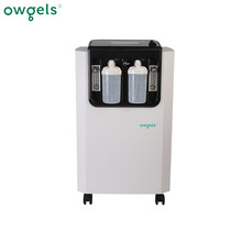 (Door to Door) Owgels 10L Medical Equipment Oxygen Concentrator Portable Oxygen Generator for Home And Hospital
