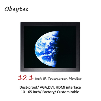 12.1 inch for industrial using Infrared touch monitors, 1024*768, 400nits, 2-10 touches available, view: 246*184mm, OB121-IPF02