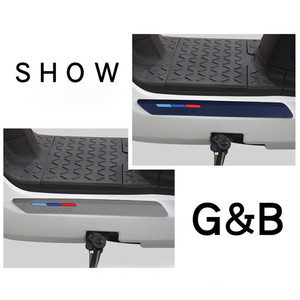 Image 3 - Silicone Anti collision Bar Strip For Niu M1 N1 N1S Universal Type Electric Scooters Potection Anti scratch Bar Sticker Strips