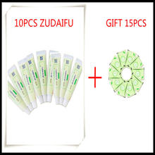 Крем zudaifu для тела при кожных заболеваниях 10 тюбиков