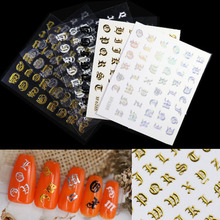 6pcs-5pcs/Set Nail Sticker Gold Silver Metal Curve Strip Lines Adhesive Striping Tape 3D sticker For Manicure English letters