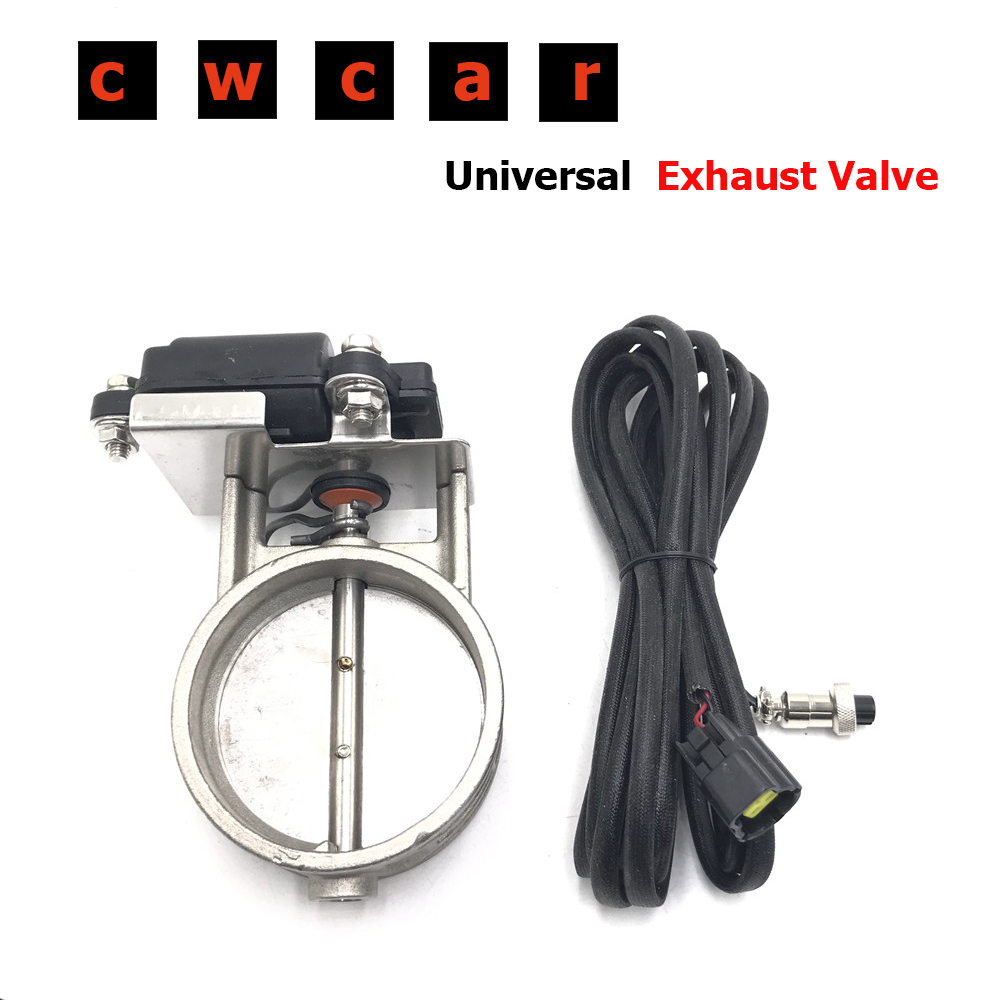 valvula de escape eletrica controle de escape eletrico de 2 5 63mm 3 76mm tubulacao
