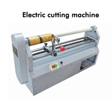 Electric Bronzing Paper Cutting Machine Dian Hualv Gold Foil Film Tube 220V